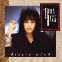 Desert Wind/Fifty Gates Of Wisdom