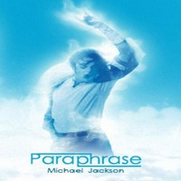 Paraphrase (Another Sound)