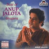 Best of Anup Jalota Bhajans