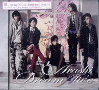 Dream A Live Cd1