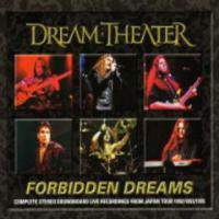 Forbidden Dreams Imperial Hall Osaka Japan CD1